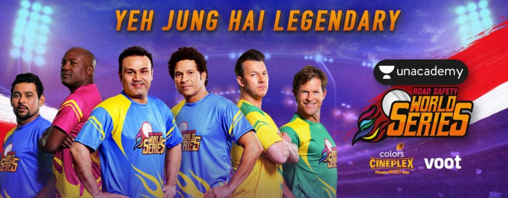 Road Safety Cricket Legends League 2020