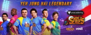 Road Safety Cricket Legends League 2020